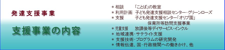 Page_TitlePlate2013_con_con